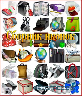 Сборник иконок v. 17.0