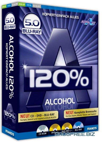 Alcohol 120% Free для Windows 7