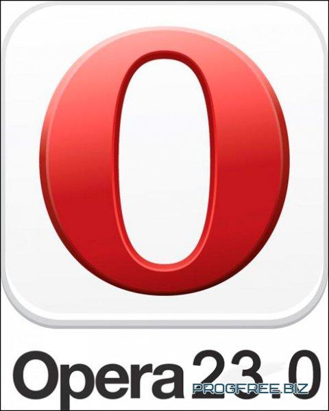 Opera 23.0.1522.60 Stable