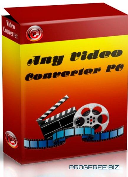 Any Video Converter PC 5.6.4