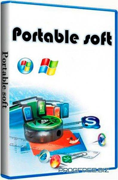 Что такое portable и его особенности